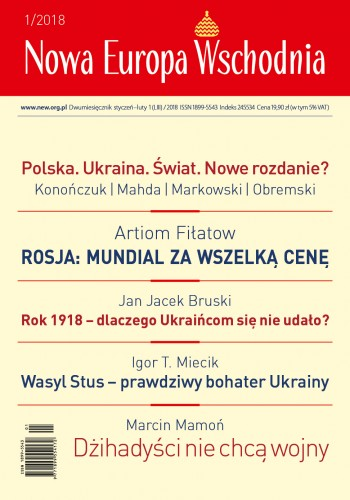 new-2018-1-okladka-20171213-m 5693